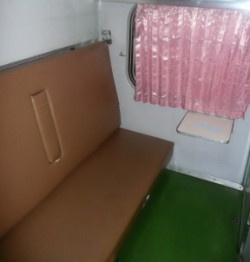 1st class seat on train 35