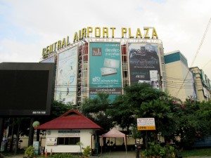 Airport Central Plaza in Chiang Mai