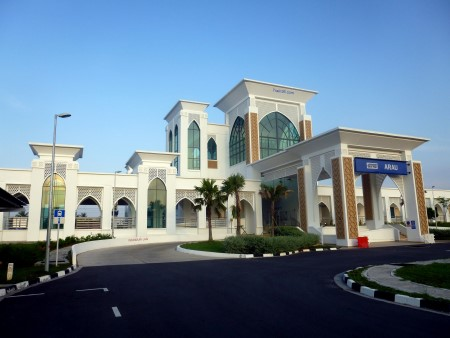 Photo of the front entrance to Arau Train Station