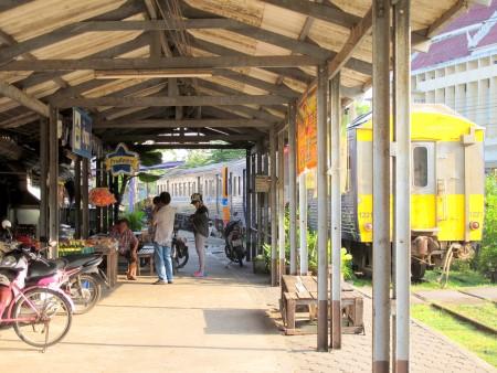 photo of Ban Laem train station