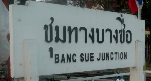 Photo of the Bang Sue Junction Station Sign