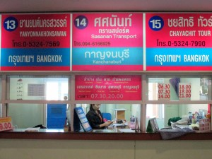 Bus ticket counter to Kanchanaburi