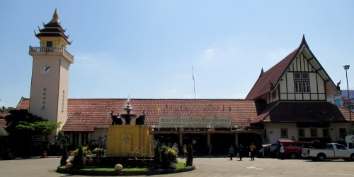 photo of the front of Chiang Mai Railway Station Thailand