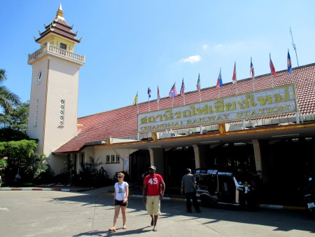 photo of Chiang Mai Train Station