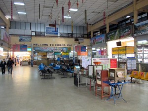 Inside Arcade terminal 2