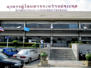 International Terminal at CNX Airport