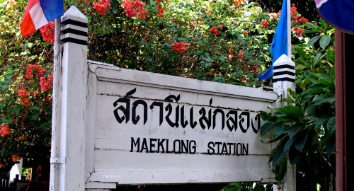 Photo of the Mae Klong Railway station sign