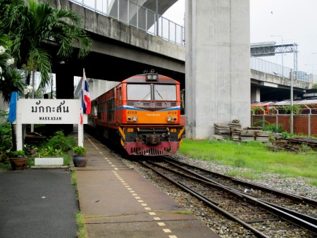 Makkasan Railway Station in Bangkok Thailand
