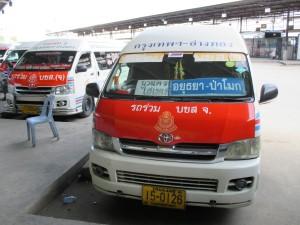 Minibus from Mo Chit to Ayutthaya