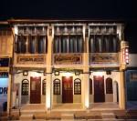 Nam Keng Hotel George Town Penang