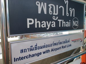 Phaya Thai Sky Train Station interchange with Airport Rail Link