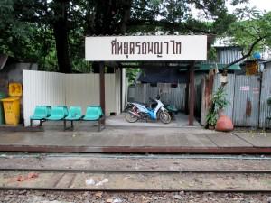 Phaya Thai Train Stop