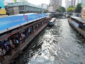 photo of the Pratunam centre pier