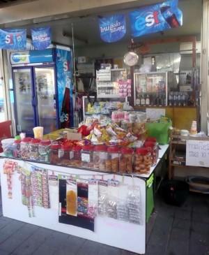 Shop at station 2