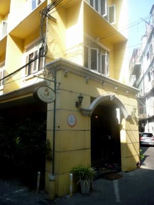 Siam Classic Hotel in Hualamphong Bangkok