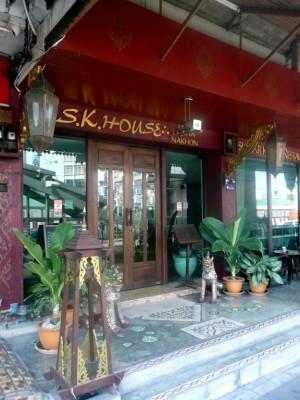 SK Boutique House in Hualamphong Bangkok