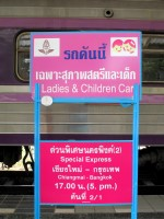 Special Express Nakhornping Ladies and children car