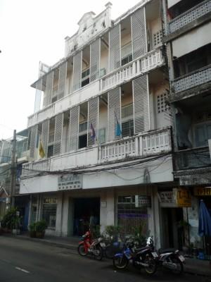 Sri Hualamphong Hotel in Bangkok