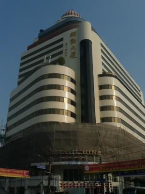 Grand China Hotel in Bangkok