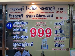 The Transport Company selling tickets to South Thailand