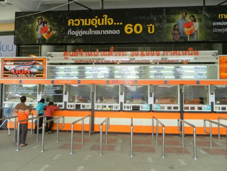 Transport Company counters outside 1st floor at Mo Chit