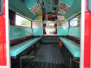 View of the two benches inside a Red-Car