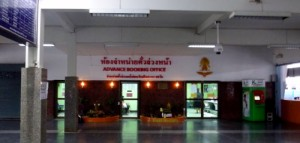Advance booking office at Hat Yai Station