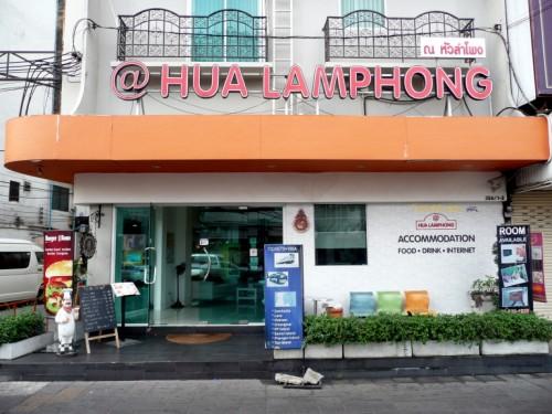 @ Hualamphong Hotel