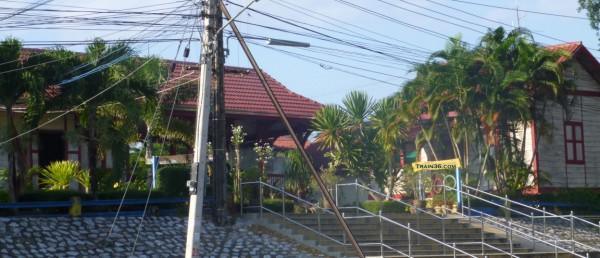 Photo of the front of Bang Saphan Railway station