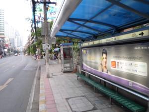 The bus-stop on Asok Montri road not far from Makkasan
