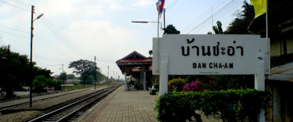 Photo of Cha Am Railway Station