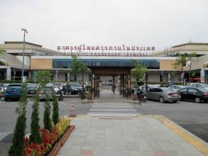 Chiang Mai Airport Domestic Terminal