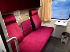 1st class cabin (new CNR coaches)