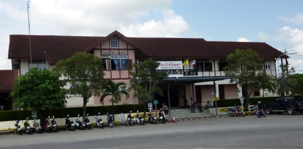 Photo of the Chumphon railway station building