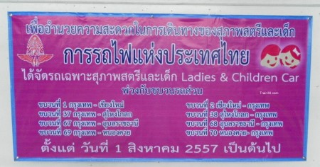 sign announcing the new coaches reserved for women and kids only at Bangkok