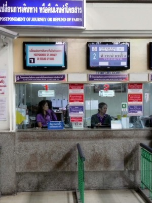 Counter1 for refunds, cancellation and change of ticket