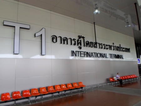 Photo of Don Muang airport international Terminal 1
