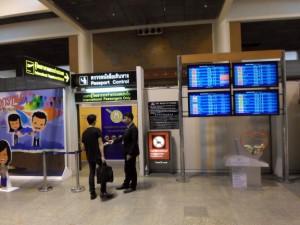 photo of Don Muang passport control