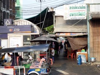 entrance of Wongwian Yai station