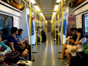 inside a City Line Train