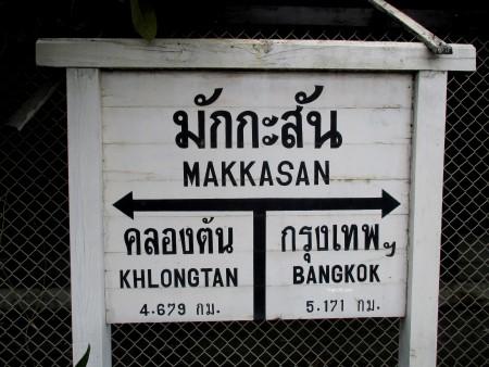 Khlongtan Makkasan Bangkok sign