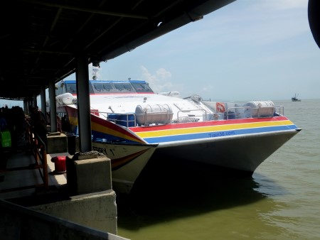 Photo of the Kuala Perlis - Langkawi Ferry Boat