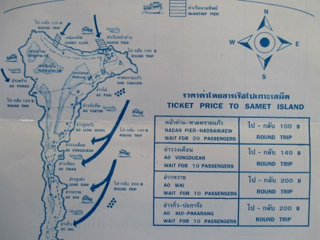 Leaflet about ferry boats to Koh Samet