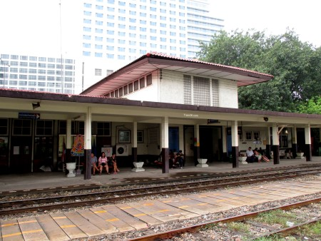 Makkasan Train Station
