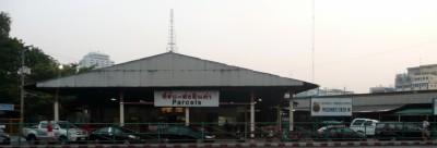Parcel office next to platform 12