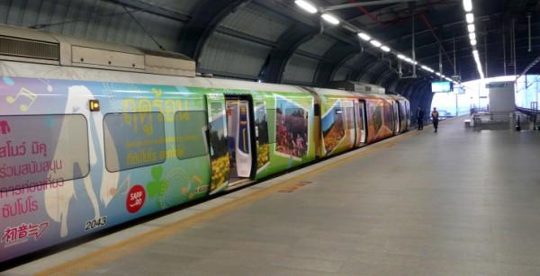 BKK Airport Train at the platform