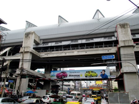 Photo of Ratchaprarop Station in Bangkok