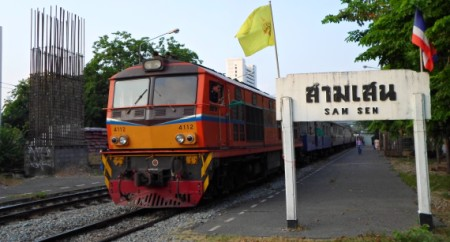 photo of Samsen Railway Station in Bangkok Thailand