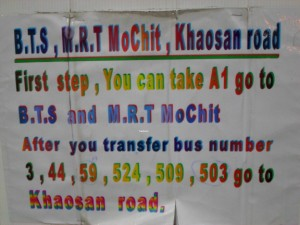 sign for the shuttle to Mochit