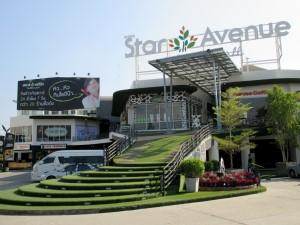 Star Avenue mall